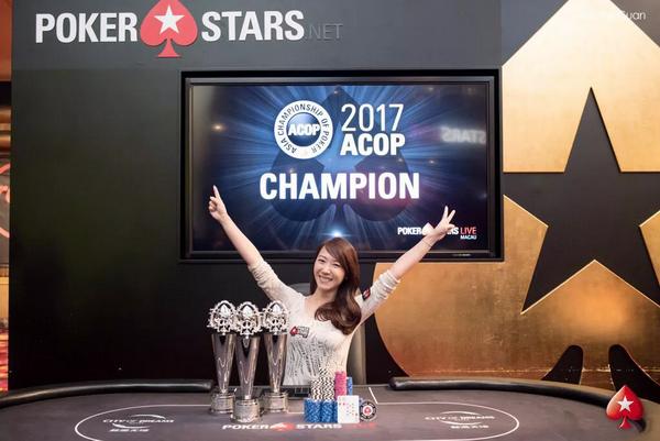 Chris Moneymaker 之后Celina Lin离开扑克之星!