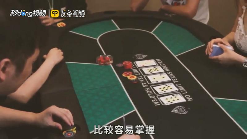 WPT德扑简介