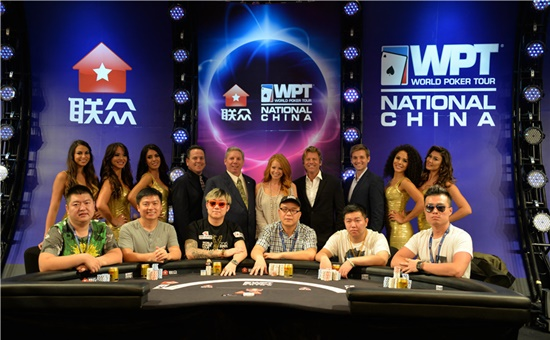 WPT世界扑克巡回赛从4月18日开始进入NFT世界