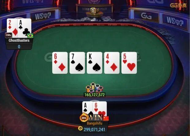 WPT合作伙伴GG扑克签下AndyStacks德州大神担任品牌大使 最佳手牌
