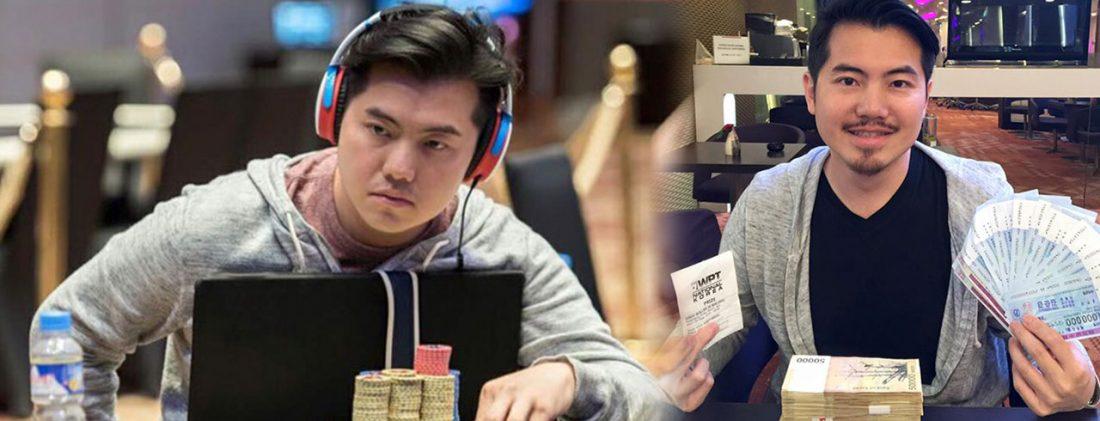WPT台湾扑克选手范云翔 韩国站勇夺亚军2800万奖励入袋