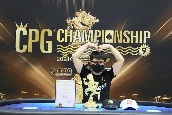CPG三亚总决赛 主赛事冠军 贺迎龙专访