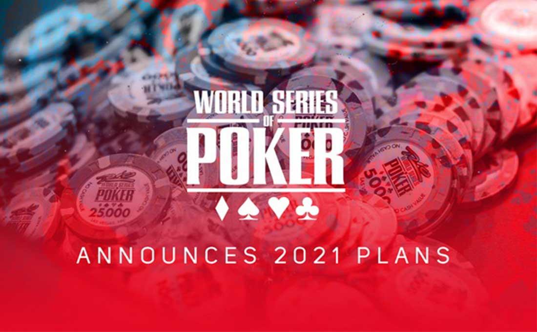 WSOP 2021 参赛选手必须接种COVID-19疫苗