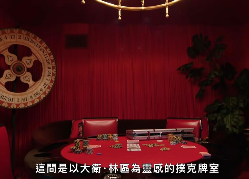 维多利亚的秘密内衣秀 超级名模公开自家华丽扑克室 卡拉·迪瓦伊
