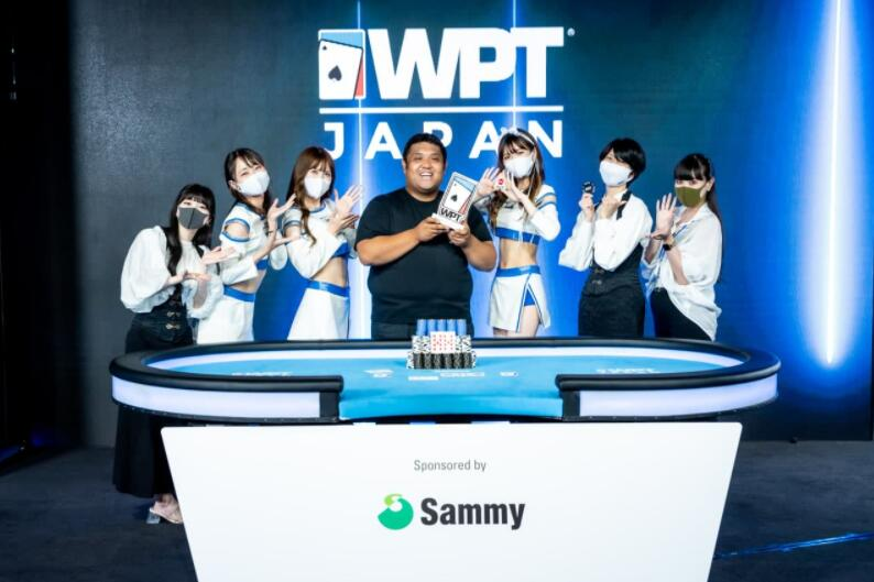 KIMIJIMA SHOKI 在历史上最大的WPT世界扑克巡回赛日本站中名列前茅